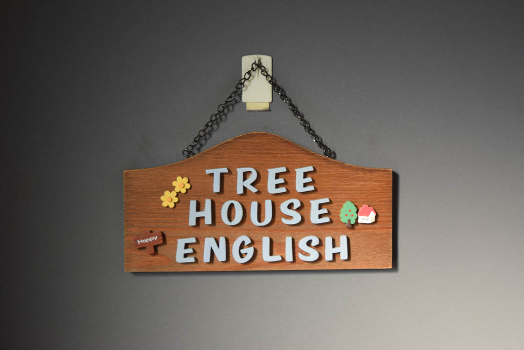 Tree House English 岩槻教室