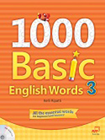 1000Basic English Wordシリーズ