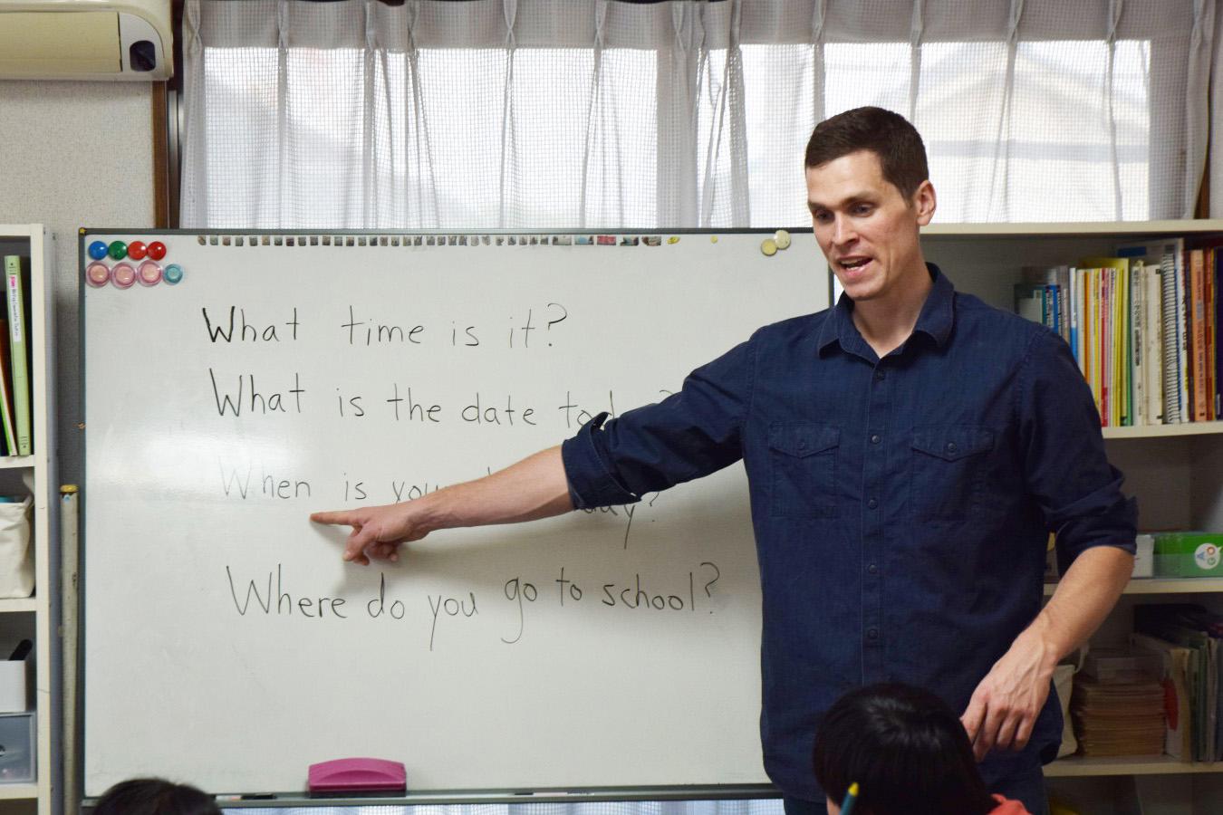 英会話はネイティブ教師