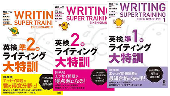 writingSuperTraining